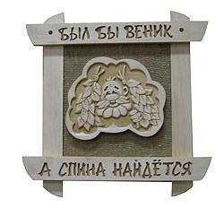 http://www.masterural.ru/catalogue/images/large_19147.jpg